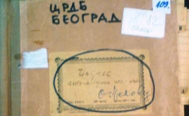 Lista e të vrarëve nga komunistët në Prishtinë, që më dekada ishte top-sekret