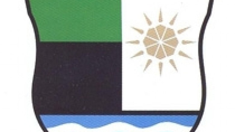 U zgjodh emblema e Komunës së Mitrovicës