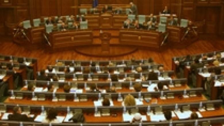 Opozita: Rishikojeni me vëmendje dokumentin