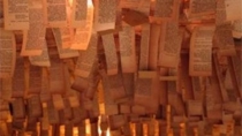 Banesa prej letre (Foto)