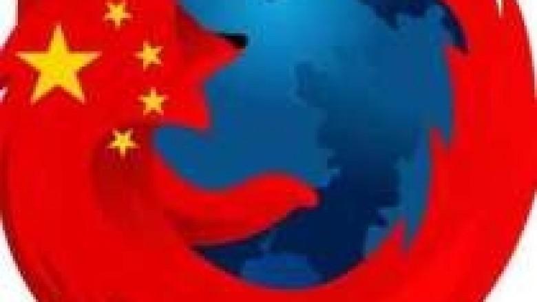 Kina vazhdon censurimin e njerëzve për qasjen në internet