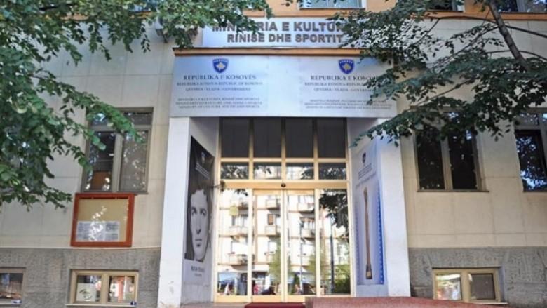 Pagat për krijuesit, performuesit dhe punëtorët profesionalë të trashëgimisë kulturore
