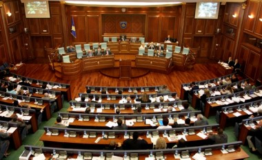 Nënshkrimet e 43 deputetëve për të zhbërë Specialen nuk janë më të vlefshme