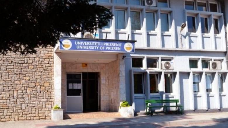 Avancime masive në Universitetin e Prizrenit