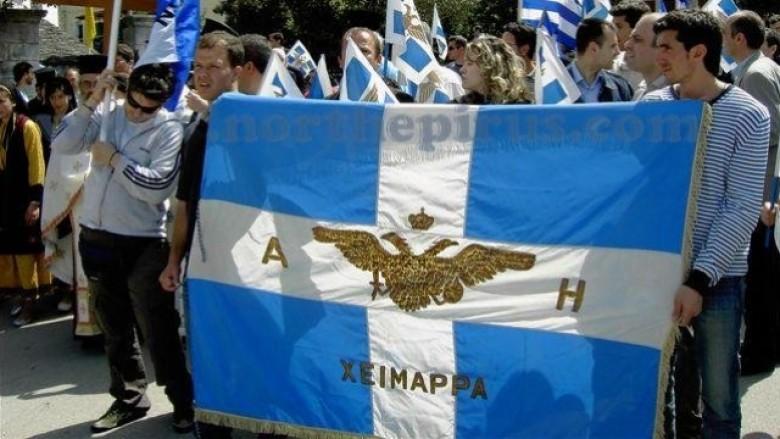"""OMONIA bojkoton festimet për """"Vorio Epirin"""""""