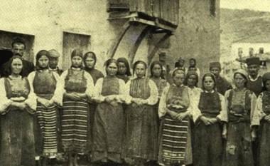 https://telegrafi.com/shqiptaret-e-bullgarise-dhe-fshati-shqiptar-mandrica/