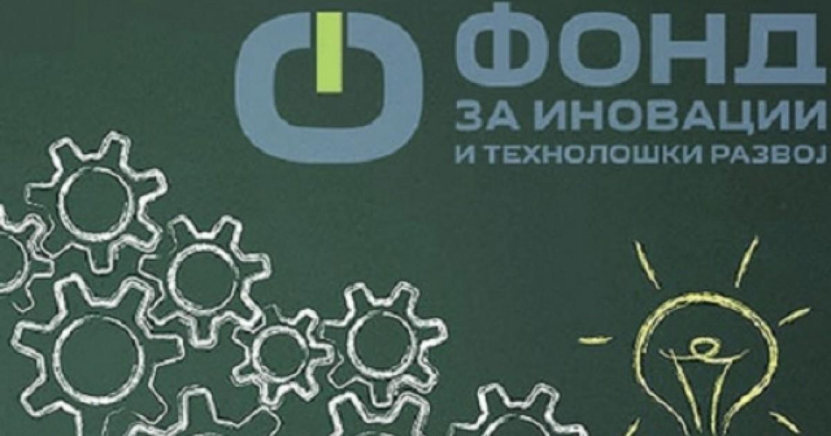Shpallet thirrje e re për mbështetje financiare të startup dhe spinoff kompanive në Maqedoni