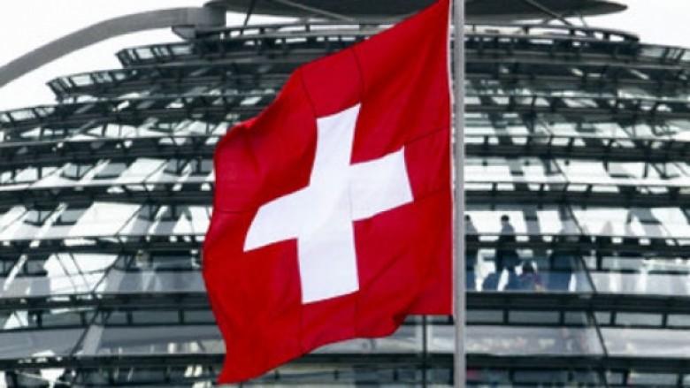 Zvicër, nga 1 janari do tu jep 2200 euro në muaj puno ose jo