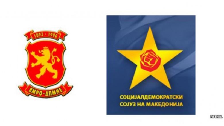 OBRM-PDUKM: LSDM të mos defokusojë opinionin nga krimi i tenderëve milionëshe të qeverisë