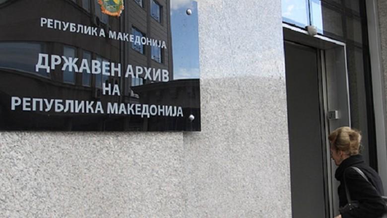 Revizori gjen keqpërdorime financiare në Arkivën e shtetit të Maqedonisë