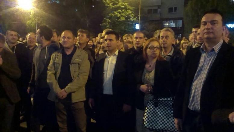 Protesta ivanov 5