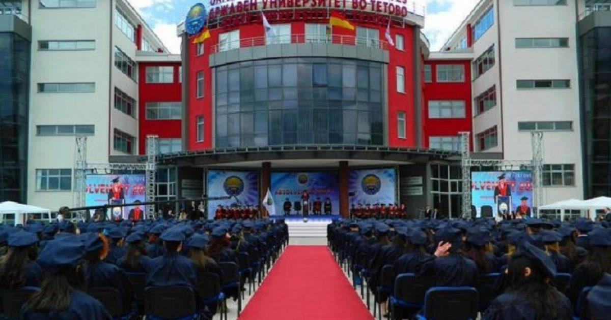 U shënua 24 vjetori i themelimit të Universitetit të Tetovës