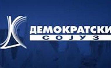 LD: Parlamenti të vendosë për huamarrjen