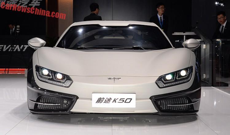Qiantu K50 Event eshte makina e pare elektrike nga Kina foto 7