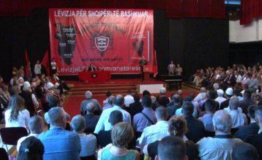 Edhe një subjekt i ri në Kosovë – Lëvizja për Shqipëri të Bashkuar