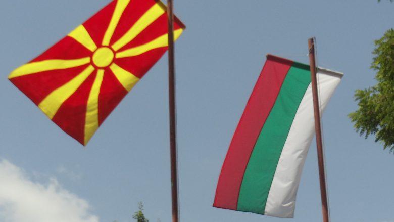 Oferta turistike e Maqedonisë prezantohet në Bullgari