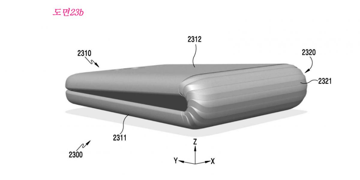 Një telefon Samsung i palosshëm?
