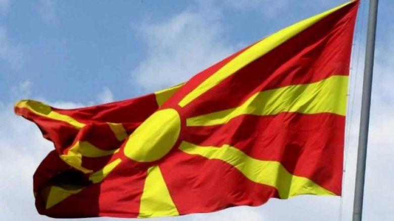 Maqedonia radhitet në vendin e 56-të të Indeksit të përparimit