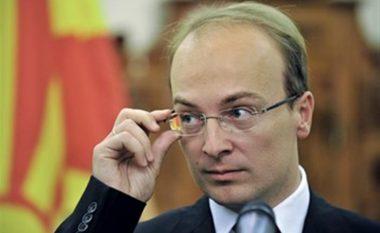 """PTHP ngrit aktakuzë për Milloshoskin në rastin """"I fuqishmi"""""""