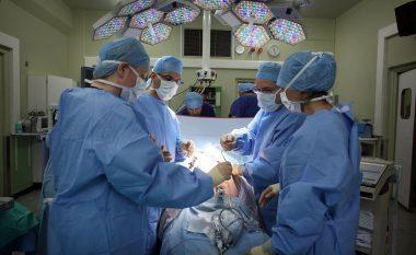 SHSKUK: Operacionet në QKUK po kryhen normalisht
