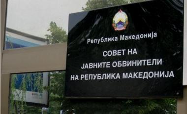 Maqedoni, afati për amendamentet e Ligjit për Prokurori Publike deri pasdite