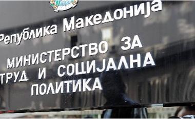 E shtuna ditë jo pune për bashkësinë e hebrenjve në Maqedoni