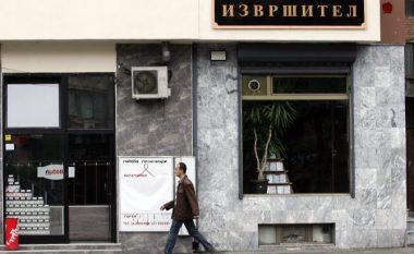 Maqedoni, miratohen ndryshimet në Ligjin për përmbarim, kategoritë e rrezikuara lirohen nga pagesa