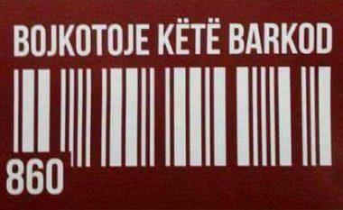 Qytetarët kërkojnë t'i thuhet JO numrit 860: Mbrojeni Atdheun duke bojkotuar produktet e Serbisë!