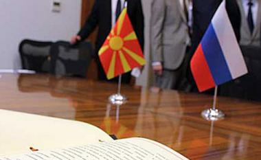 """Reagon MPJ e Maqedonisë: Shpallja """"non-grata"""" e diplomatit veprim i pabazuar nga Rusia, do të ndikojë negativisht në marrëdhëniet në mes dy vendeve"""