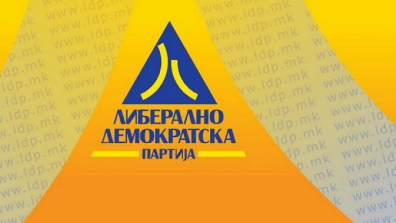 """PLD akuzon Todorovin për nënshkrimin e marrëveshjes për ndërtimin e qendrës së re klinike """"Nënë Tereza"""""""