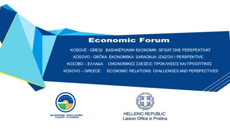 Sot mbahet Forumi Ekonomik Kosovë-Greqi