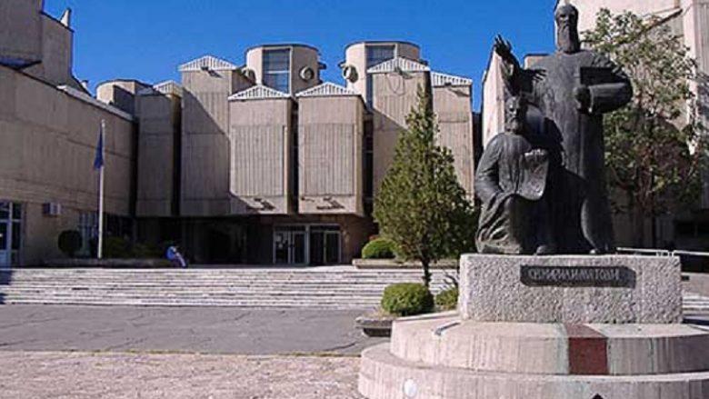Parlamenti Studentor në UKM: Ivanov të vendos veto ndaj Ligjit për gjuhët