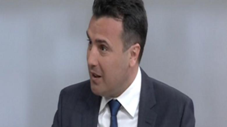 """Senaca e ardhshme për rastin """"Ryshfeti"""" do të mbahet me 30 prill (Video)"""
