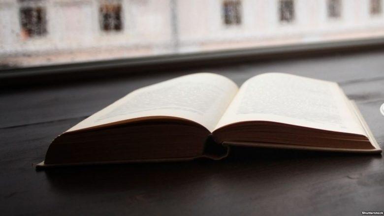 Maqedoni, nxënësit ankohen për mungesë të librave