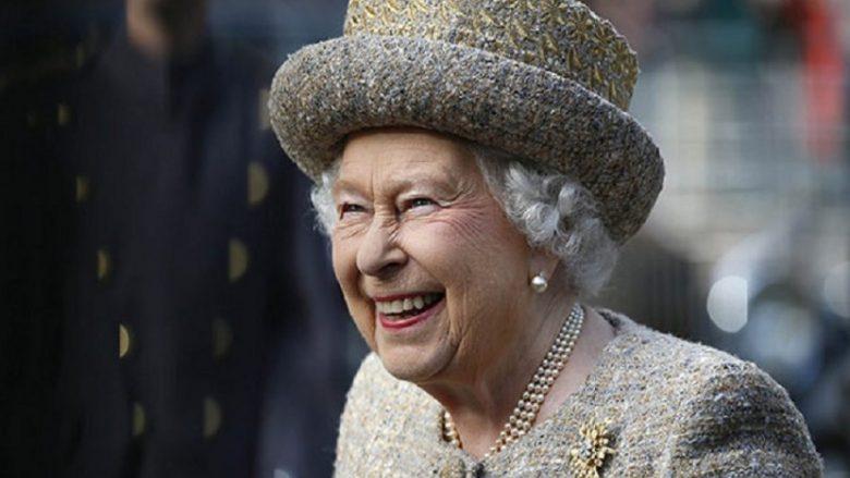 Mbretëresha e Britanisë së Madhe kërkon shërbëtor