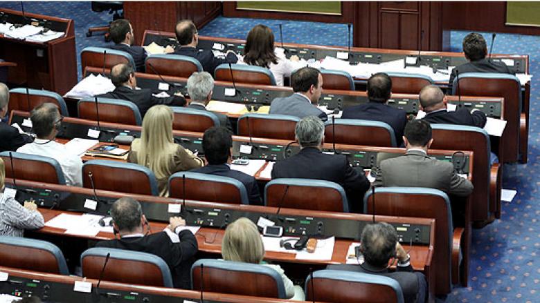 Refuzohet kërkesa e OBRM-PDUKM-së për tërheqjen e propozim-ligjit për gjuhët