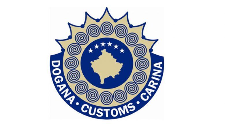 Dogana mbledh rreth 7 milionë euro më shumë se më 2016