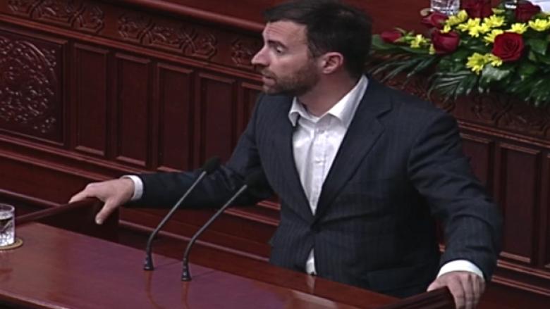Dimovski: Ligji për gjuhët në ditën e UÇK-së është provokim; Xhaferi i'a merr fjalën