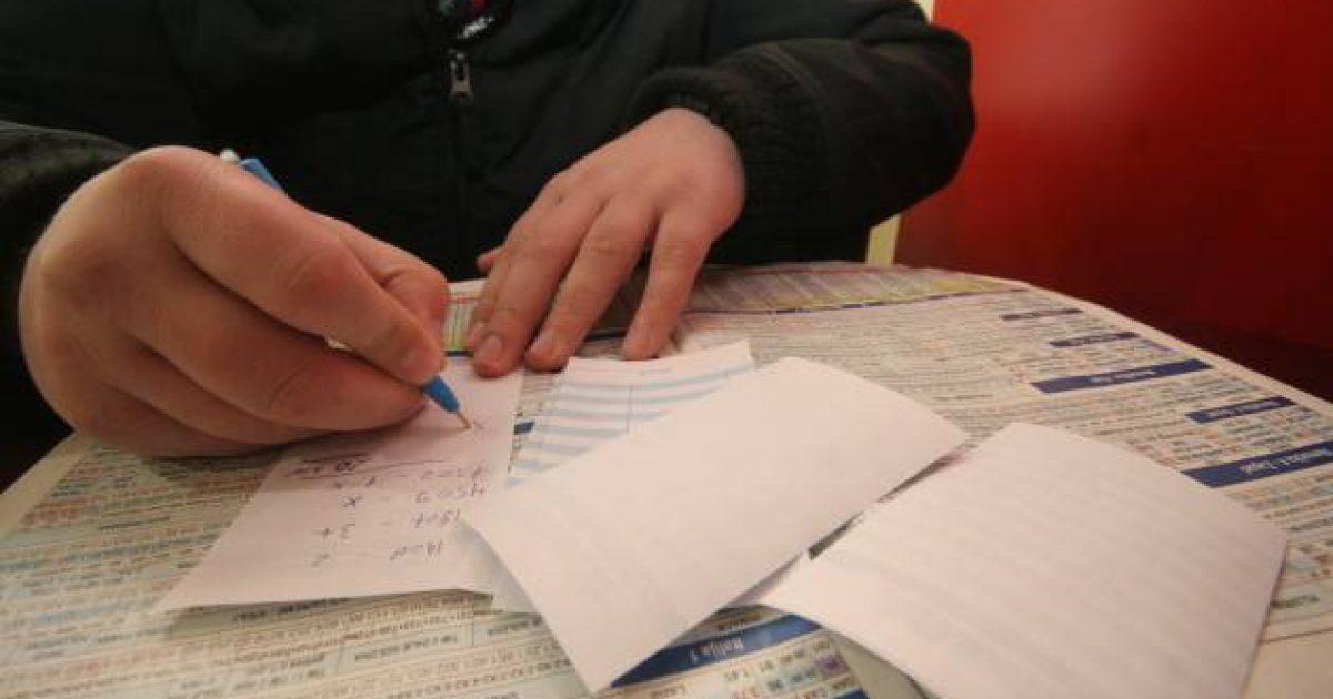Inspektorati në Ferizaj mbyll 13 bastore