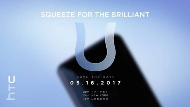 HTC U zbulohet më 16 maj
