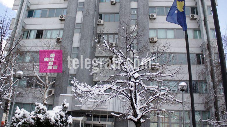 ATK: Afati për regjistrimin e mallrave në stoqe deri më 10 janar