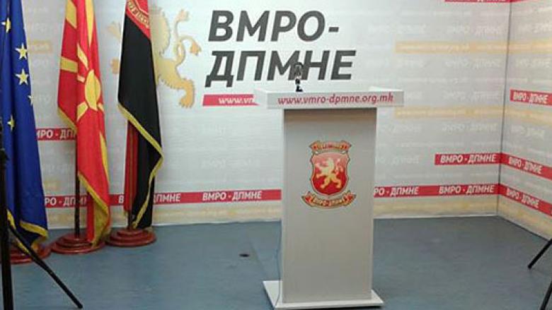 OBRM-PDUKM-ja do të zgjedh Komitetin Ekzekutiv, Dimovski dhe Milloshoski nuk janë ftuar