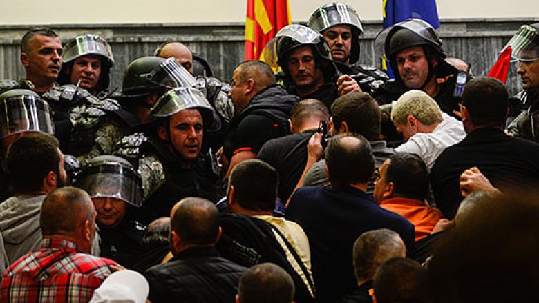 Dhuna në Kuvend imponon reforma të thella në MPB-në e Maqedonisë