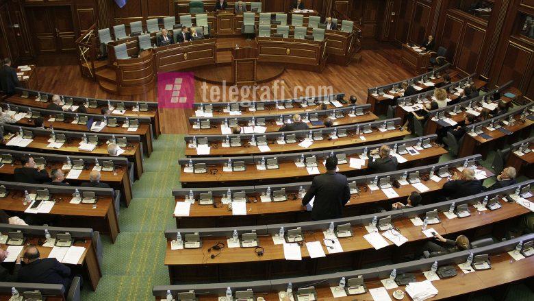 Për 3 muaj Kuvendi i Kosovës për dreka e darka shpenzoi 43 mijë euro