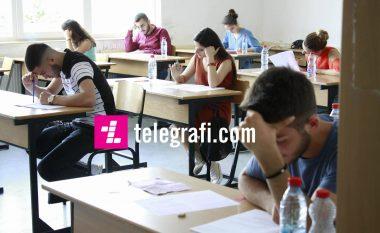 Kosova duhet të shtojë buxhetin për arsim