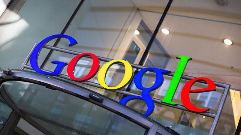 Google me aplikacion për përdoruesit e internetit mobil