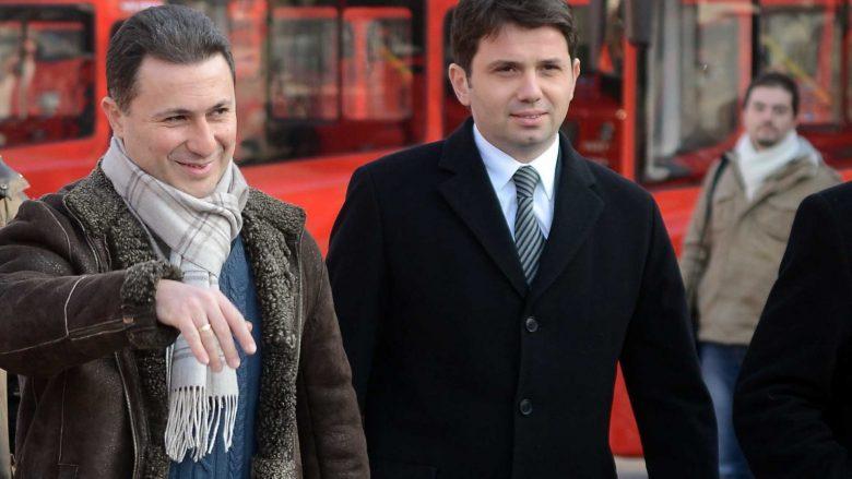 """""""Trajektorja"""", seanca kundër Gruevskit, Janakieskit, Peshevskit dhe Georgievskit shtyhet për në mars"""