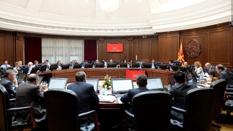 Këto janë vendimet e Qeverisë së Maqedonisë në seancën e 54-të të saj