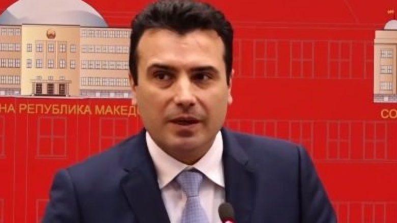 Zaev: Kemi punuar për marrjen e rekomandimit pa kushte nga KE-ja