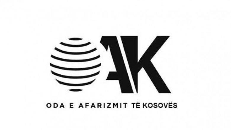 OAK kërkon masa reciproke për prodhimet e Maqedonisë që hyjnë në Kosovë